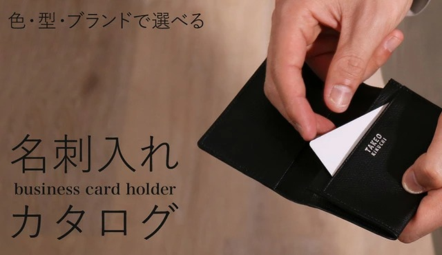 /img/store/top/sb-top_img_bnr640370-meishi.jpg